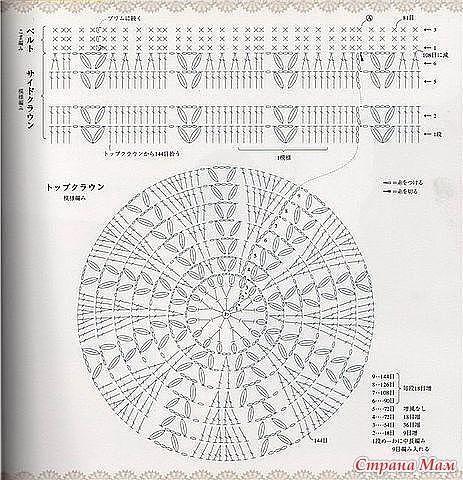 5623050_shemka (463x480, 86Kb)