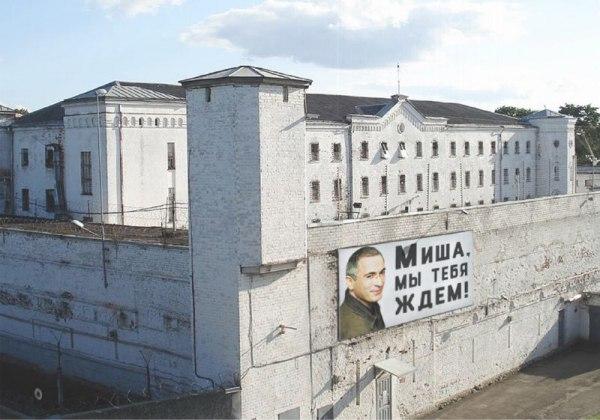 тюрьма белый лебедь/2976276_9BY2ZcxOY2E (600x420, 60Kb)