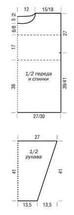 Копия 013++ (151x435, 21Kb)