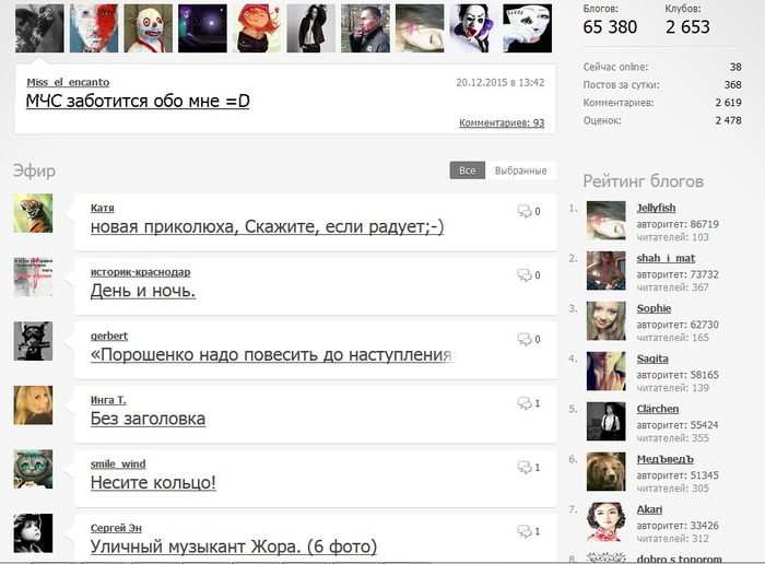 5963472_vtoroi_shestoi (700x516, 95Kb)