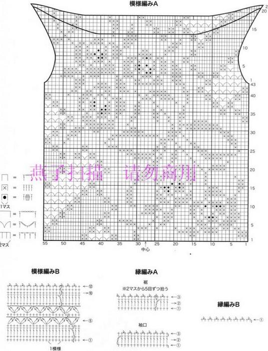maika_fil1 (535x700, 234Kb)