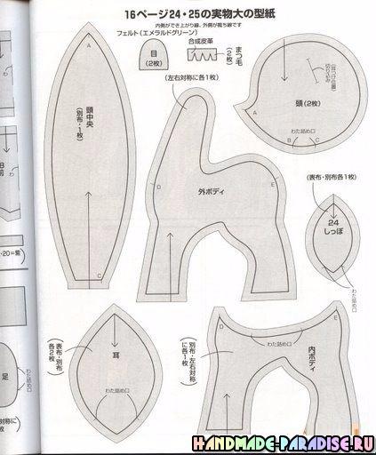 Текстильный олененок Бемби. Выкройка (4)
