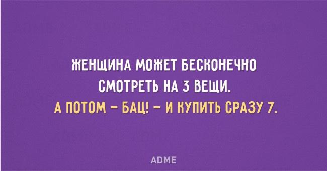 3875377_3 (650x340, 46Kb)