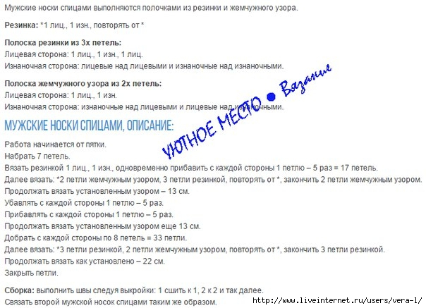 Cfmckd9eRK4 (604x437, 160Kb)