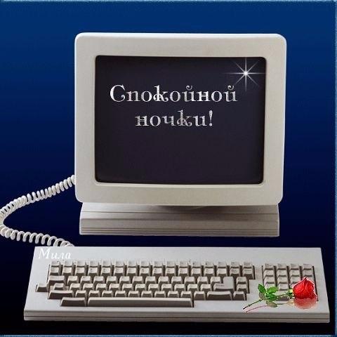 126813045_RRRRRRRRR_RRSRRyo (480x480, 145Kb)