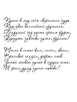 Превью 3 (453x604, 96Kb)