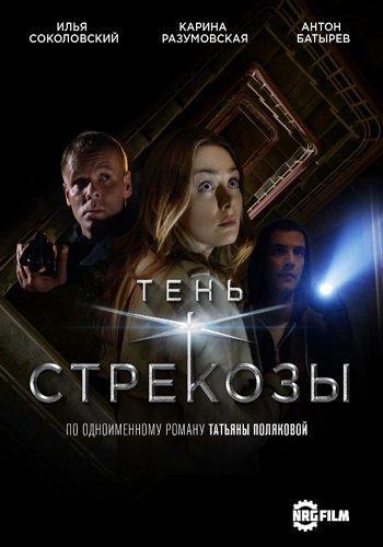 ten_strekozy_2015 (350x500, 29Kb)