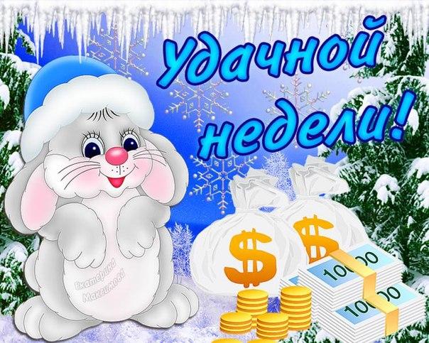 3768849_nedelya_y (604x483, 104Kb)