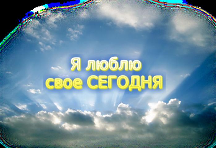 4068804_0_60a2a_8b13087_L (700x481, 525Kb)