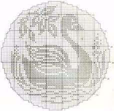 images (228x221, 42Kb)