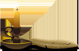 свеча и перо (253x163, 30Kb)