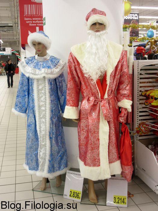 Дед Мороз и Снегурочка в магазине Ашан (525x700, 76Kb)
