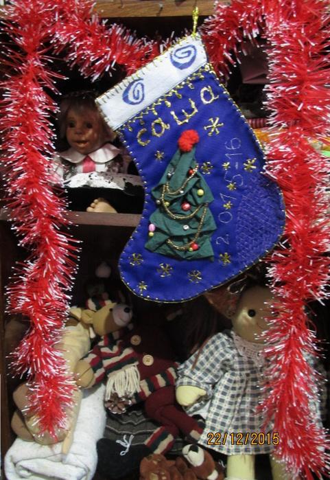 рождественский сапог саша (481x700, 479Kb)