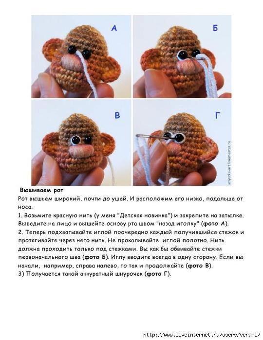 Pozitivnaya_martyshka_8 (540x700, 203Kb)