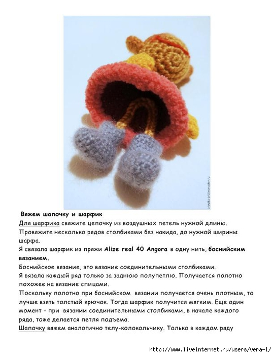 Pozitivnaya_martyshka_14 (540x700, 174Kb)