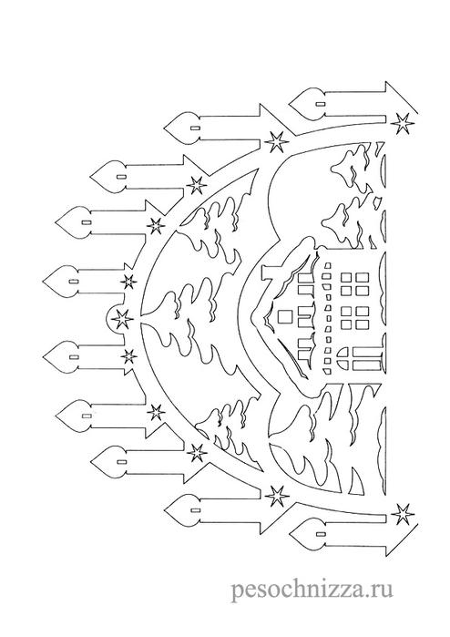 domik1 (494x700, 105Kb)