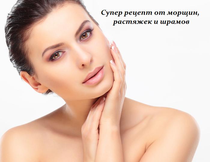 1450868145_Super_recept_ot_morschin_rastyazhek_shramov (699x541, 358Kb)