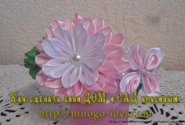 10b5 (600x406, 157Kb)