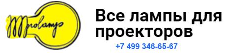 3509984_55b5525a7f9788200484e2e55e1676f9 (458x109, 19Kb)