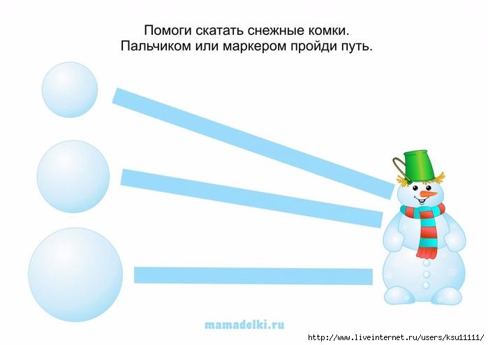 Проведи_2 (700x494, 109Kb)