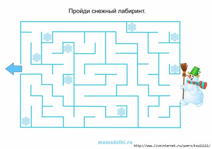 Пройди лабиринт_1 (700x494, 115Kb)