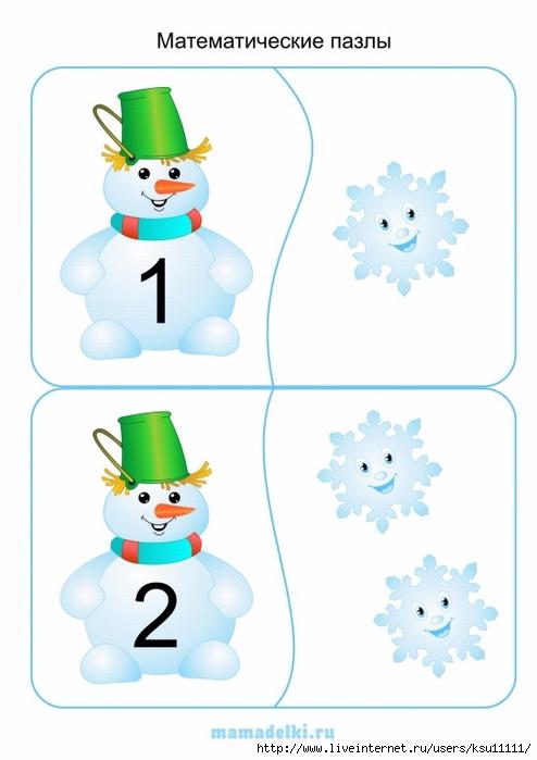 Снежные пазлы_1 (494x700, 142Kb)