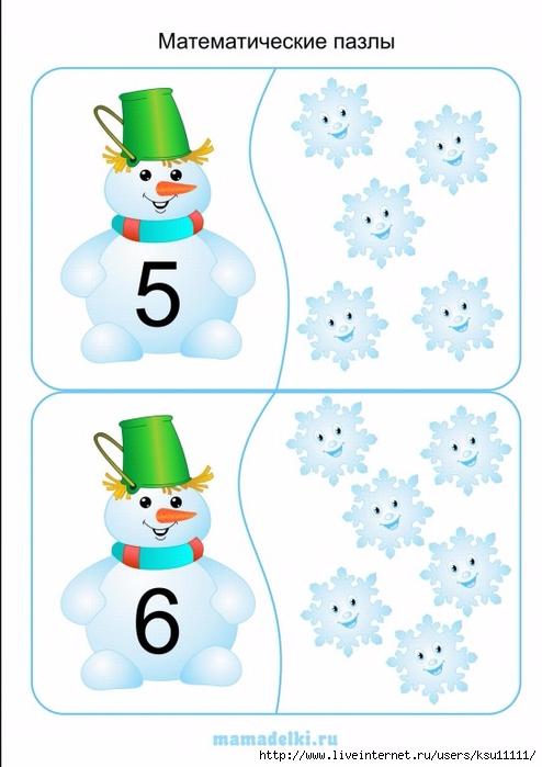 Снежные пазлы_3 (494x700, 179Kb)