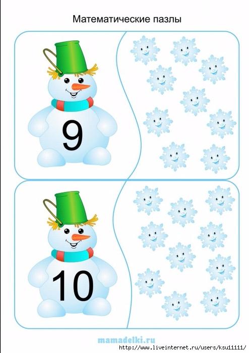 Снежные пазлы_5 (494x700, 184Kb)