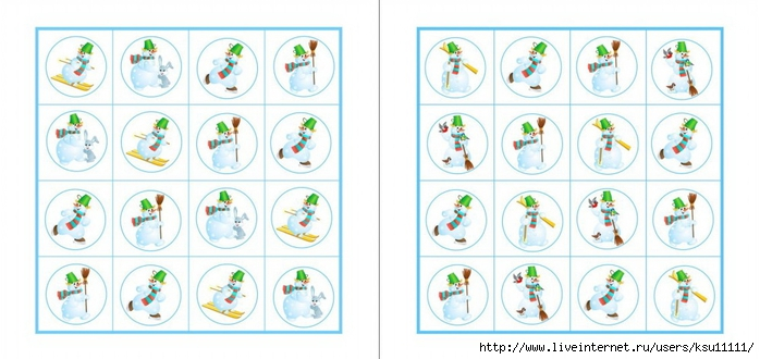Карточки задания судоку_2 (700x330, 175Kb)