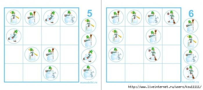 Карточки задания судоку_5 (700x310, 135Kb)