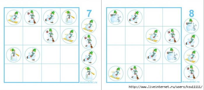 Карточки задания судоку_7 (700x308, 136Kb)