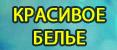 4425087_ledgrad_01 (117x50, 16Kb)