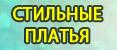 4425087_ledgrad_03 (117x50, 17Kb)