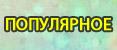 4425087_ledgrad_05 (117x50, 14Kb)