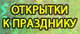 4425087_odejda_02 (117x50, 19Kb)
