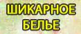 4425087_odejda_04 (117x50, 17Kb)
