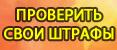 4425087_RUNETTEST_02 (117x50, 18Kb)