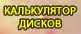4425087_RUNETTEST_04 (117x50, 16Kb)