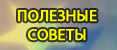 4425087_RUNETTEST_06 (117x50, 15Kb)
