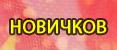 4425087_zarabotoklegrad_04 (117x50, 15Kb)