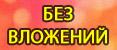 4425087_zarabotoklegrad_06 (117x50, 16Kb)