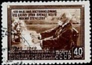 51.4.324  Нобелевский лауреат академик Иван Павлов (185x131, 23Kb)