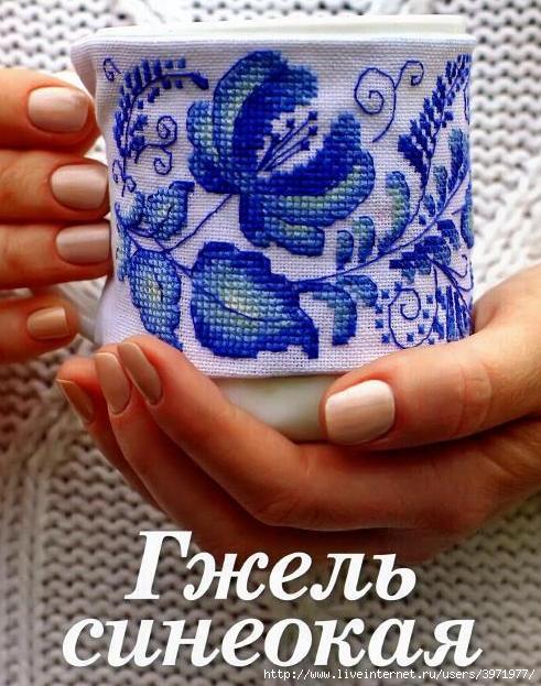 3971977_Vishivau_krestikom__Specvipysk_No_2_2015__Zimnie_istorii_21 (491x623, 191Kb)