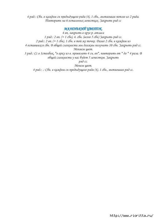 Рј (3) (494x700, 62Kb)