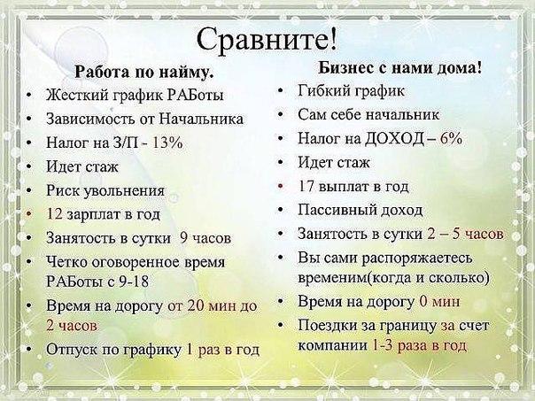4803320_LJowLy1BK74 (604x453, 88Kb)