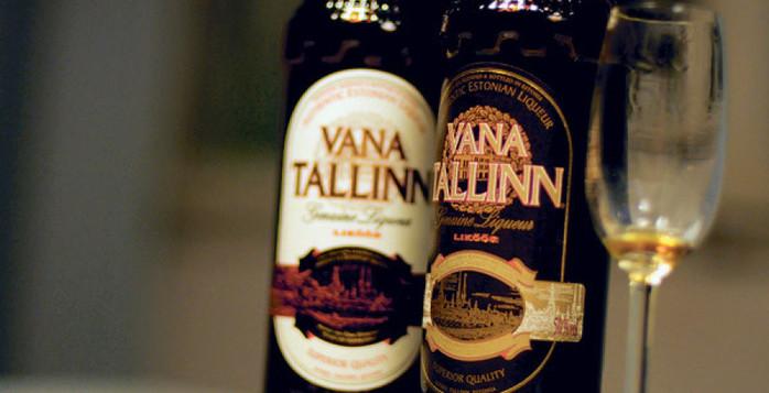 �����-Vana-Tallin-900x460 (700x357, 72Kb)