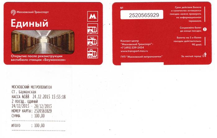 baumanskaya (700x445, 301Kb)