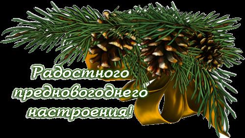 5177462_vetv (500x283, 264Kb)