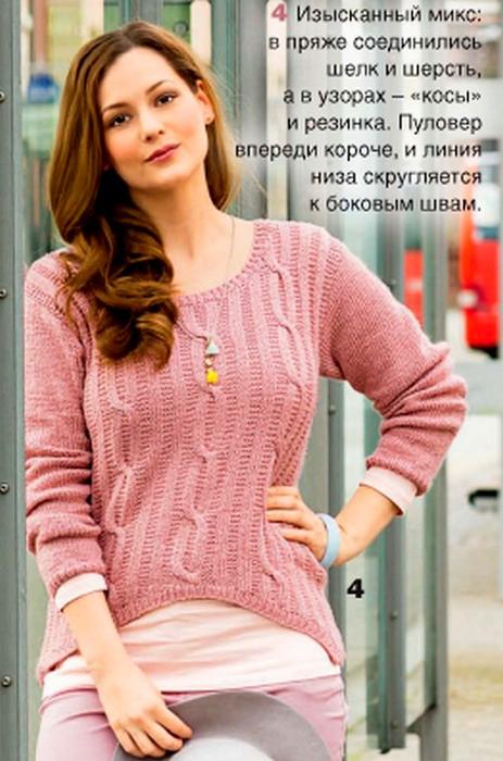 чему снится как связать свитер женский найти сочетание