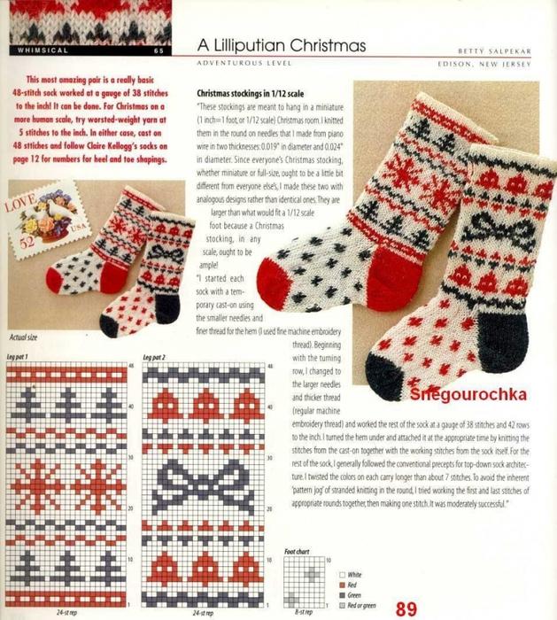 Детские носки жаккардовый узор